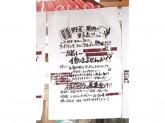 九百屋 旬世(くおや しゅんせ)