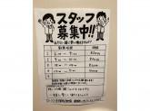 ローソン 米子観音寺新町店