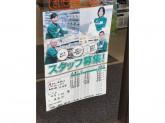 セブン-イレブン さいたま田島7丁目店