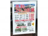 セブン-イレブン 東広島土与丸橋店