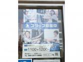 西松屋大田南馬込店