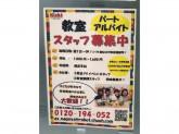 Kicks(キックス) PKCアピタ名古屋北教室
