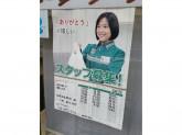 セブン-イレブン 板橋赤塚新町店