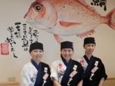 魚魚丸 イオンモール岡崎店 パート