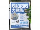 ハッピースリー (株) 横浜鶴見店