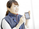 株式会社Waplus 東京都台東区エリア(家電量販店携帯販売スタッフ(経験者))