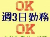 株式会社aun_0328