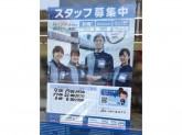 ローソン 町田森野五丁目店