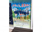 ファミリーマート 小金井東八通り店