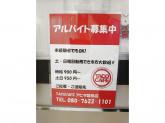 TACOCAFE アピタ磐田店