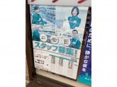 セブン-イレブン 町田藤の台東店