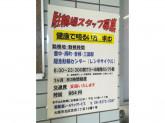 株式会社阪急レールウェイサービス(阪急三国駐輪センター)