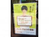 カレーハウス CoCo壱番屋 淀川区三国本町店