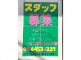 セブン-イレブン 大阪福島7丁目店