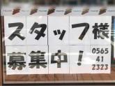 セブン-イレブン 豊田市中金町店
