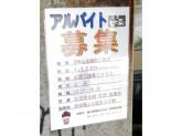 名物 天津甘栗 渋谷ハチ公前店