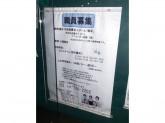 ケアセンター成瀬・暖家/ケアセンター成瀬デイサービス・ヘルパーステーション/ほか