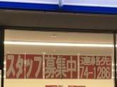 ファミリーマート 新小牧小木店