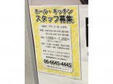 蕎麦とラー油で幸なった。 日本橋店