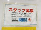ロボットロボット 秋葉原店