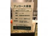 タリーズコーヒー 梅田スクエアビルディング店