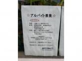 磯部百花園徳川店