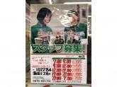 セブン-イレブン 大田区蒲田1丁目店