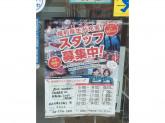 セブン-イレブン 西大井滝王子通り店