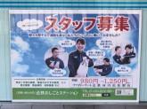 ファミリーマート 近鉄河内松原駅店