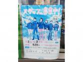 ファミリーマート 豊明新田町店