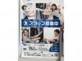 西松屋 コーナン堺高須店