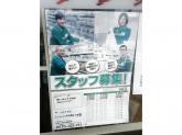 セブン-イレブン 府中栄町3丁目店