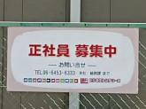 ビジネスレンタリース株式会社 東大阪センター