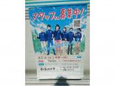 ファミリーマート 東大阪瓜生堂店