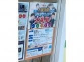 ミニミニ FC福島南店