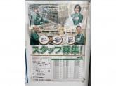 セブン-イレブン 中野駅北口店