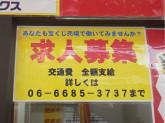 姫里宝くじチャンスセンター