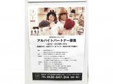 14+ イオンモール堺鉄砲町店