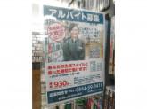 BOOKOFF(ブックオフ)岡崎上地店