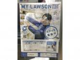 ローソン 阪南石田店