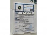 HOP STAND(ホップスタンド) 神戸モザイク店