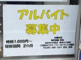 First Line(ファーストライン) 大橋店