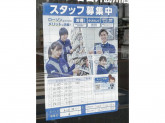 ローソン 春日井勝川店