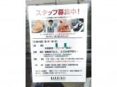 (株)神戸白十字 赤穂店