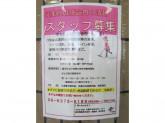阪急電鉄株式会社(西宮北口駅)