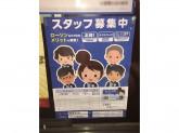 ローソン 鶴舞駅西店