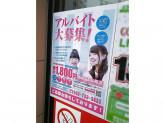 コスモジャパン 今池店
