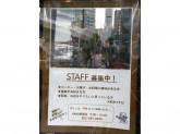 KAKO(カコ) 柳橋店