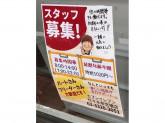 セブン-イレブン 代々木参宮橋店