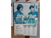 セブン-イレブン 墨田京島2丁目店